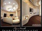 Фото в Строительство и ремонт Дизайн интерьера Дизайн интерьеров, дизайнер Спб Марина Чижова. в Санкт-Петербурге 200