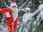 Скачать foto  Дед Мороз и Снегурочка на Дом 33790450 в Санкт-Петербурге