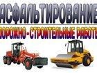 Изображение в Строительство и ремонт Другие строительные услуги Строительная компания производит работы по в Санкт-Петербурге 1450