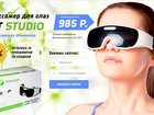 Новое изображение Массаж Массажер для глаз FIT Studio 24 массажных элемента 34032482 в Санкт-Петербурге