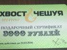 Изображение в   Время приобрести оригинальный подарок для в Москве 3000