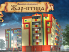 Смотреть изображение Агентства недвижимости Квартира за 820 тыс! ЖК Жар-Птица 34618896 в Санкт-Петербурге