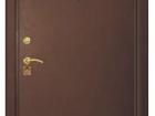 Скачать бесплатно foto Холодильники Дверь Эльбор Стандарт 35099123 в Санкт-Петербурге