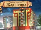 Скачать бесплатно foto Агентства недвижимости Квартира за 870 тыс! ЖК Жар-Птица 35122379 в Санкт-Петербурге