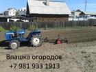 Свежее фото Разное вспашка земли 35137583 в Санкт-Петербурге