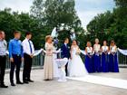 Уникальное фото Организация праздников Регистратор на выездную регистрацию брака 35253298 в Санкт-Петербурге