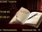 Изображение в   Юридическая помощь при разрешении семейных в Санкт-Петербурге 1000