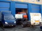 Фотография в Авто Автосервис, ремонт Ремонт грузовых автомобилей марки ЗИЛ-ремонт в Санкт-Петербурге 960