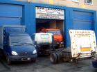 Фото в Авто Автосервис, ремонт Ремонт грузовых автомобилей марки ЗИЛ-ремонт в Санкт-Петербурге 3120
