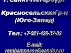 Фото в Авто Автосервис, ремонт (ОЦЕНКА стоимости ремонта производится ТОЛЬКО в Санкт-Петербурге 1000