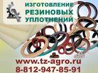 Фото в   Производственная организация Опт-Сервис, в Санкт-Петербурге 61