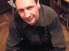 Смотреть foto Репетиторы Репетитор английского языка для детей и школьников 37652505 в Санкт-Петербурге