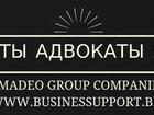 Фотография в   Компания Амадео предлагает вашему вниманию в Санкт-Петербурге 100