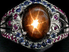 Свежее фотографию  Серебряное кольцо со звездчатым сапфиром, 38015598 в Санкт-Петербурге
