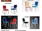 Новое фотографию Офисная мебель Офисные конференц стулья, металлокаркас 39755264 в Санкт-Петербурге