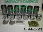 Поршень гильза DV15TIS DV11 DE12TIS D1146 DE08 Daewoo Novus