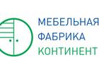 Скачать бесплатно foto Коммерческая недвижимость Производственное помещение, 50 м² 62960651 в Санкт-Петербурге