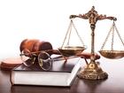 Юридические услуги по арбитражным делам в СПБ
