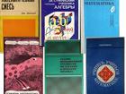 Книги по математике для школьников