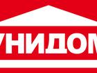 Большой выбор посуды в интернет-магазине Унидом СПб
