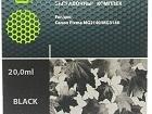 Струйный картридж Cactus CS-PG440XL, аналог Canon PG-440XL Black