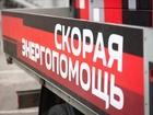 Аренда генераторов в Санкт-Петербурге и ЛО