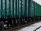 Уникальное фото  Заготовка металлолома, демонтаж, отстой вагонов 68488979 в Санкт-Петербурге