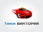 Увидеть фотографию  Заказ такси по Санкт-Петербургу и Ленинградской области! 69255783 в Санкт-Петербурге