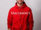 Просмотреть foto  Хороший и не дорогой массаж с выездом 69832940 в Санкт-Петербурге