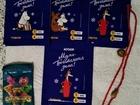 Просмотреть изображение  Муми-стикеры, скрепыш для детей, не вскрыты 84740127 в Санкт-Петербурге