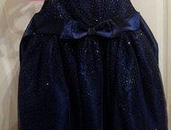 Нарядное платье Нарядное платье от Acoola коллекция 2013 года. Размер 98 (нам бы