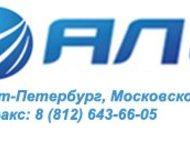 Санкт-Петербург: Наконечник рулевой ISUZU NQR71,75, NKR55 L Наконечник рулевой ISUZU NQR71, 75, NKR55 L  Группа компаний АЛС предлагает:  - коммерческие автомобили мар