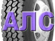 Набор прокладок ДВС Isuzu 4JB1-T (Matto) Набор прокладок ДВС Isuzu 4JB1-T (Matto)  Группа компаний предлагает:  - Автомобили для бизнеса (Грузовики, а, Санкт-Петербург - Автозапчасти