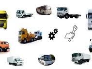 Работы по замене и усилению рессор коммерческих а/м Проводим работы по замене рессор на коммерческих автомобилях:  Hyundai HD65/72/78 (от 2160 руб),  , Санкт-Петербург - Автосервис, ремонт