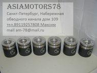 Поршень Doosan 65, 02501-0601 M400-V, S340LC-V, S420LC-V, S470LC-V, S500LCV Поршень Doosan 65. 02501-0601 M400-V, S340LC-V, S420LC-V, S470LC-V, S500LC, Санкт-Петербург - Разное