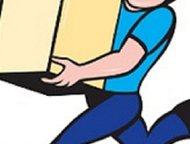 Игровые приставки и аксессуары Магазин видеоигр GameBuy предлагает приставки Wii