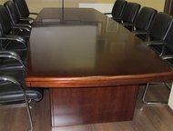 Кабинет руководителя Продаётся мебель для кабинета директора класса люкс, в очен