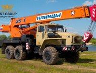 Автокран Клинцы КС-55713-3К-1, Новый Базовое шасси Урал-5557 6х6  Грузоподъемнос