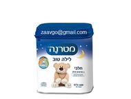 Матерна-детское питание Матерна-израильское детское питание. Содержит все необхо