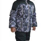 Зимний комплект для мальчика Стильный, комфортный и теплый стеганый комплект для