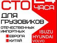 Isuzu NQR, Huyndai HD/Porter - Замена колодок на 2 оси Isuzu NQR, Huyndai HD/Porter - Замена колодок на 2 оси  Продолжительность работ, н. ч. - 3, 82 , Санкт-Петербург - Автосервис, ремонт