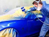 Кузовной ремонт и покраска авто бесплатно Получи самую низкую цену на малярно-ку
