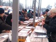 виниловые пластинки-игра на понижение продолжается 20 февраля - новое поступлени