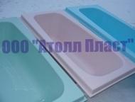 Акриловый вкладыш (ванна в ванну) 150 эллипс мелкий Производственная компания ОО