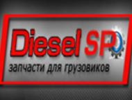 Турбокомпрессор (турбина) Фусо Кантер Fuso Canter 4M50T евро3 б/у Применимость: