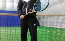 Тренер по теннису в Спб