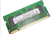 Продаю оперативную память фирм samsung 2Gb и 1Gb
