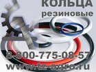 Свежее фото  Кольцо уплотнительное 35419007 в Саранске