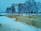 Новое изображение Строительство домов срубы на заказ из мордовии 62195378 в Саранске