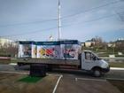 Уникальное foto Транспортные грузоперевозки Грузоперевозки, Газели открытые бортовые длиной 3м,4м,5м,6м, 68496246 в Саранске